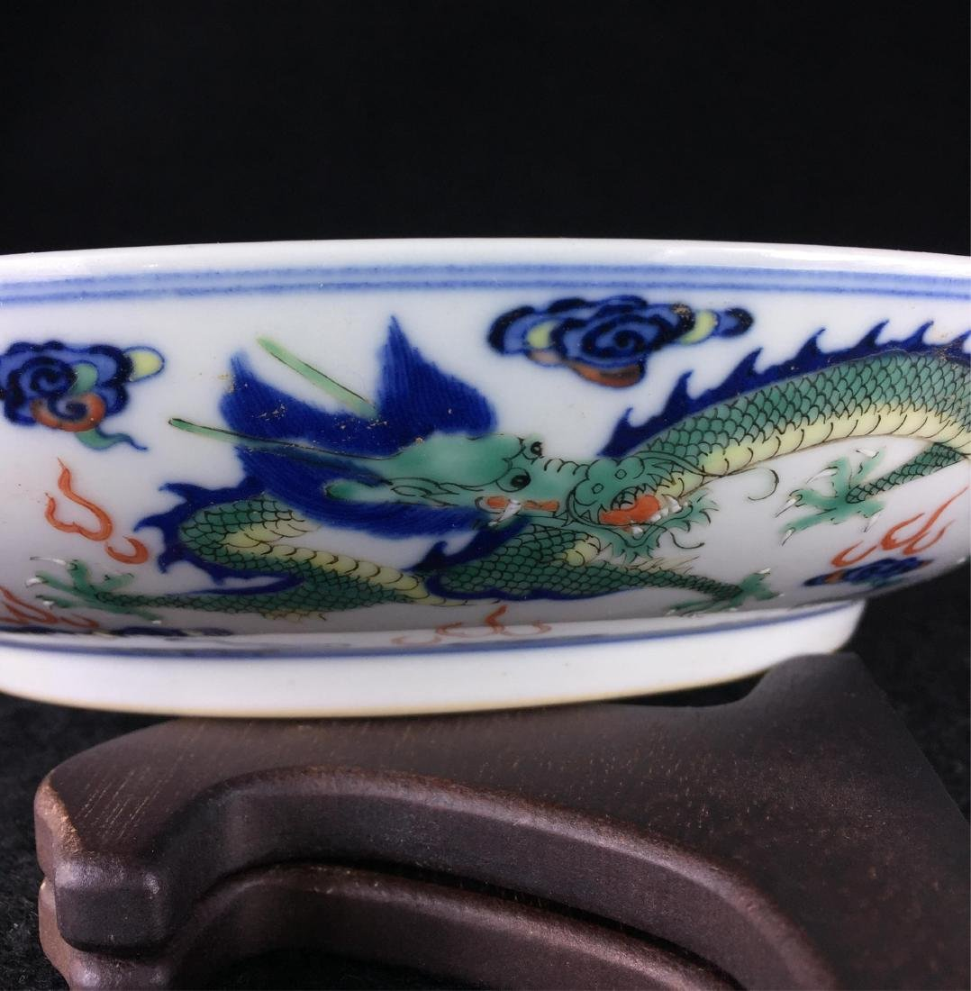 CHINESE FAMILLE ROSE DRAGON PORCELAIN PLATE - 6