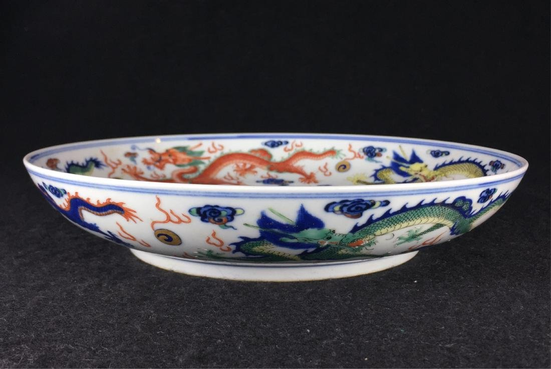CHINESE FAMILLE ROSE DRAGON PORCELAIN PLATE - 7