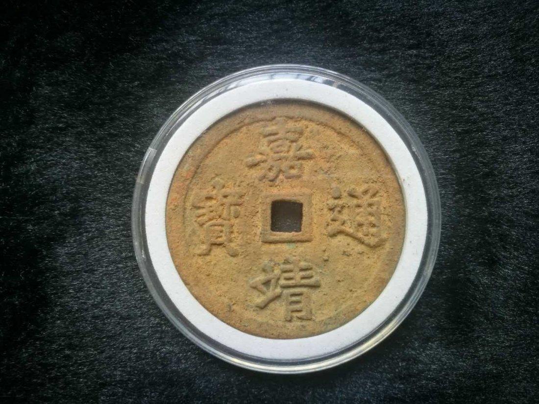 RARE CHINESE MING DYNASTY Jia Jing Tong Bao COIN