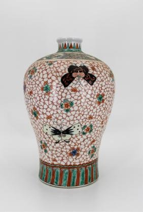CHINESE QING DYNASTY FAMILLE ROSE MEIPING VASE