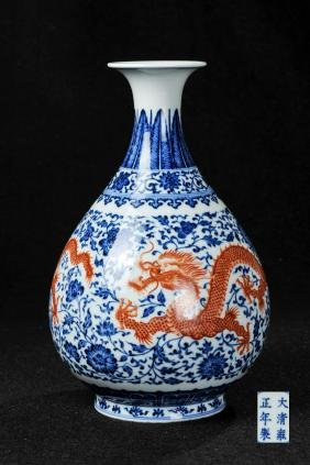Chinese Blue And White Yuhuchun Vase