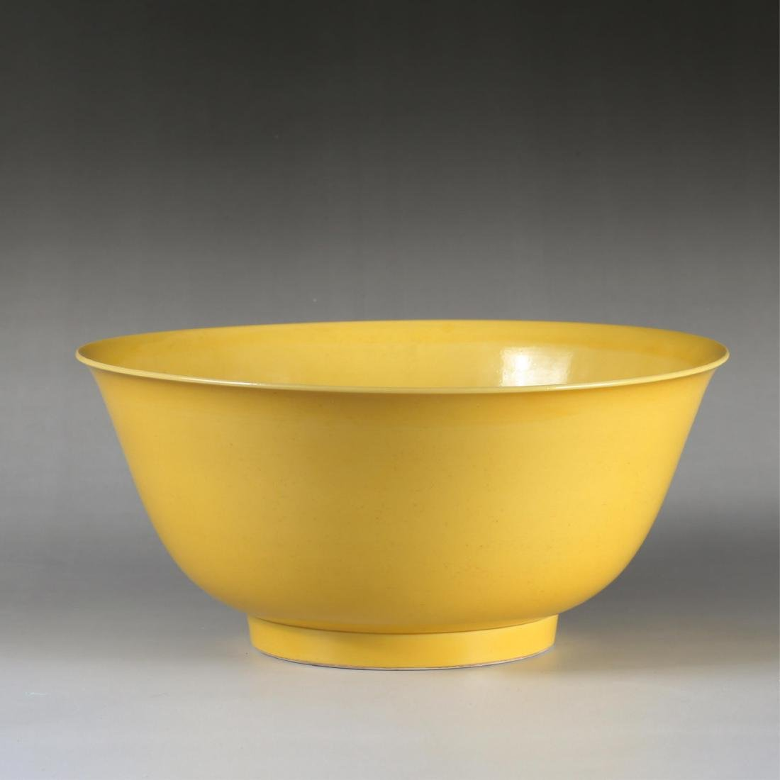 CHINESE YELLOW GLAZED BOWL, QING DYNASTY