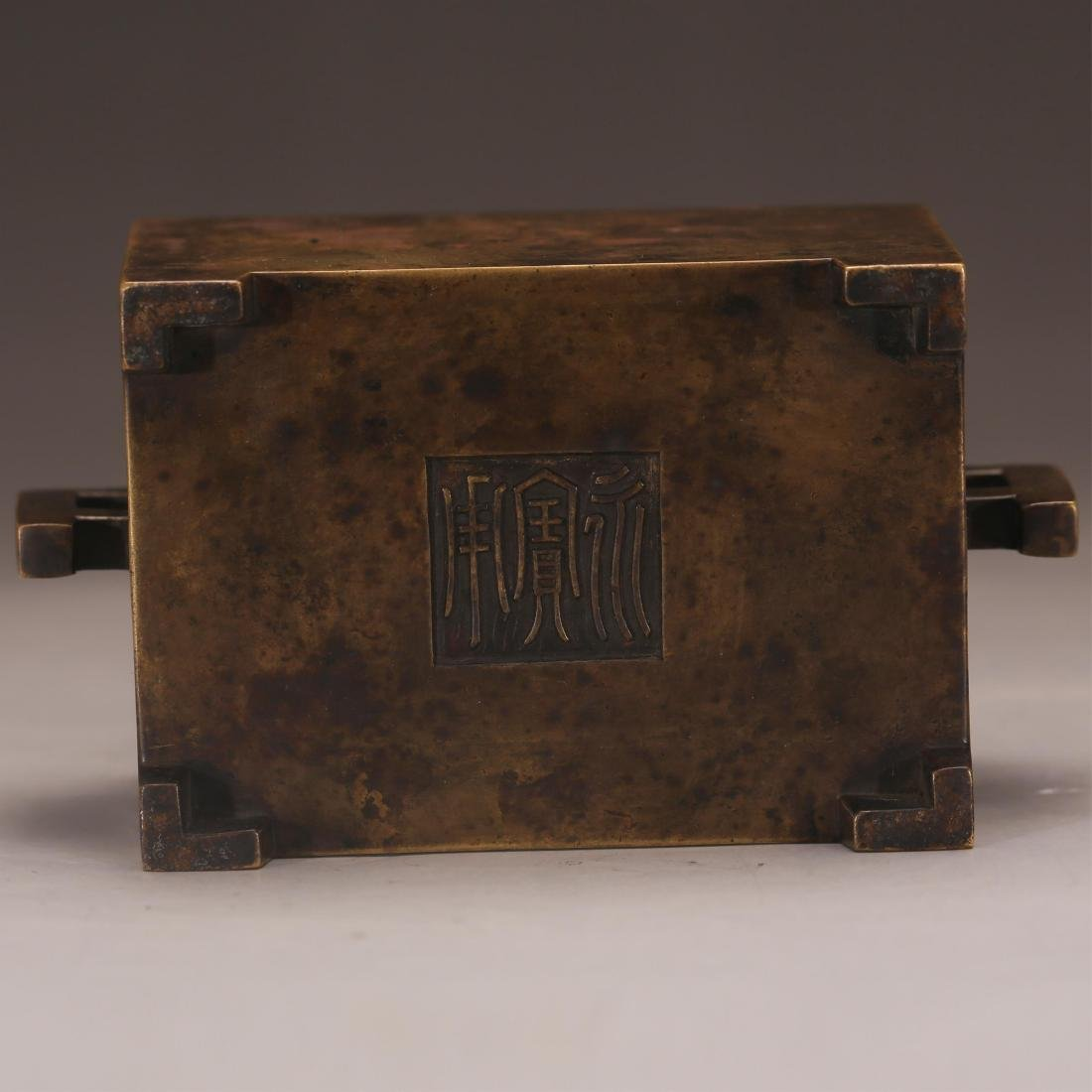 CHINESE BRONZE CENSER, QING OR EARLIER - 7