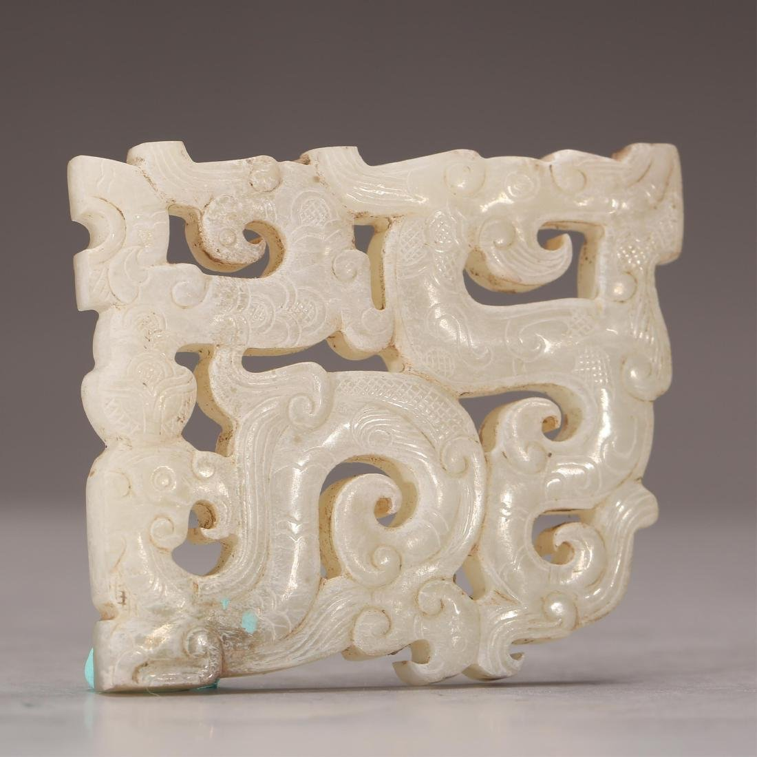 CHINESE ARCHAIC JADE DRAGON, WARRING STATE