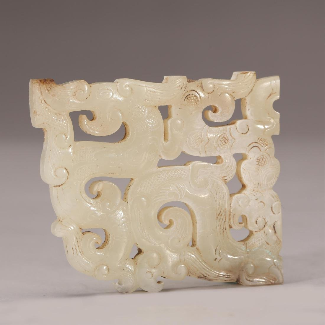 CHINESE ARCHAIC JADE DRAGON, WARRING STATE - 2