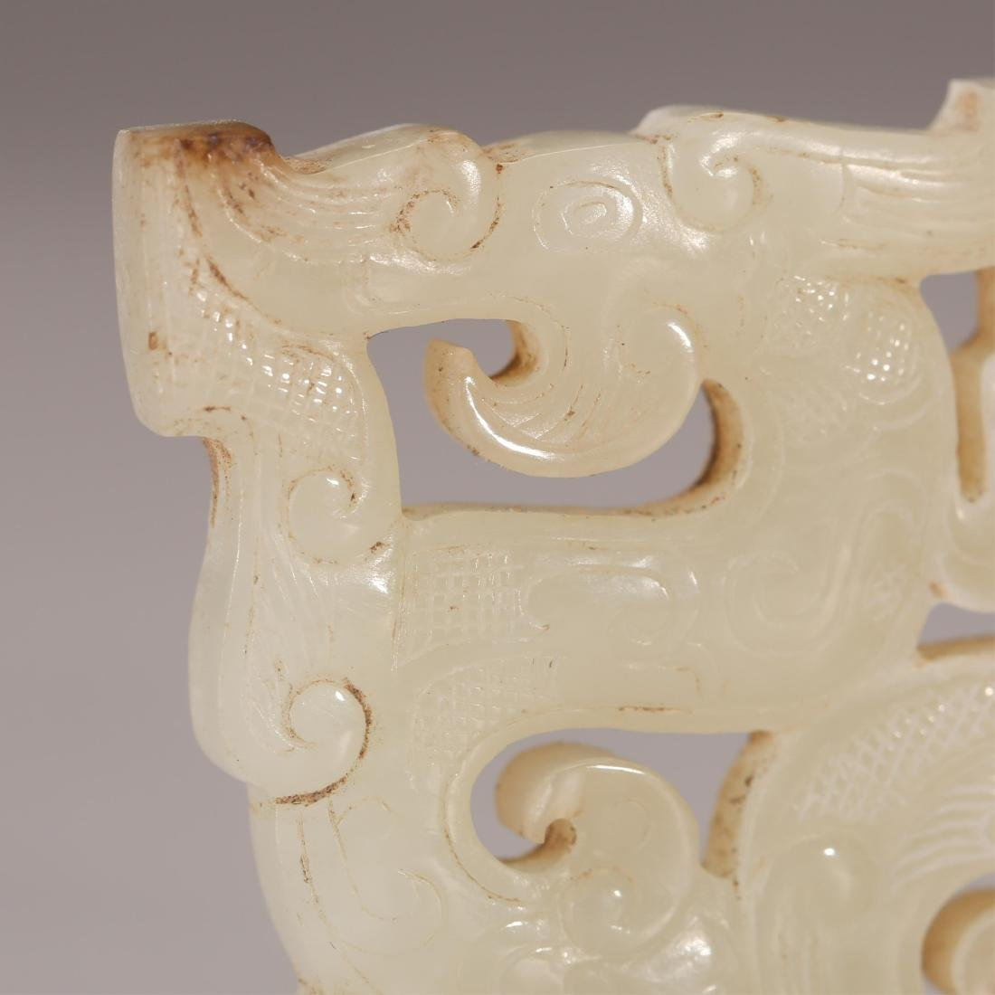 CHINESE ARCHAIC JADE DRAGON, WARRING STATE - 4
