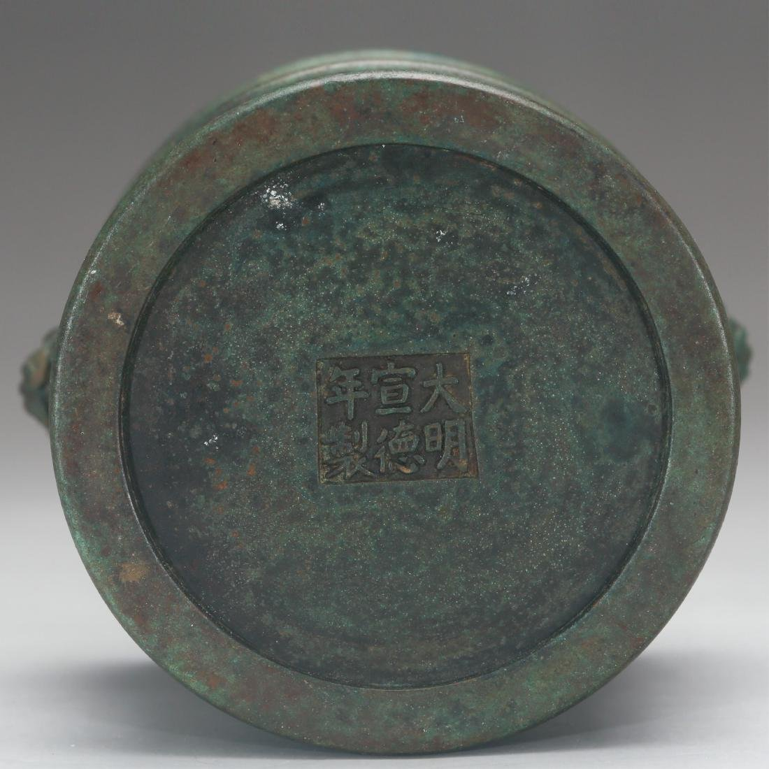 CHINESE BRONZE CENSER, MING DYNASTY - 7
