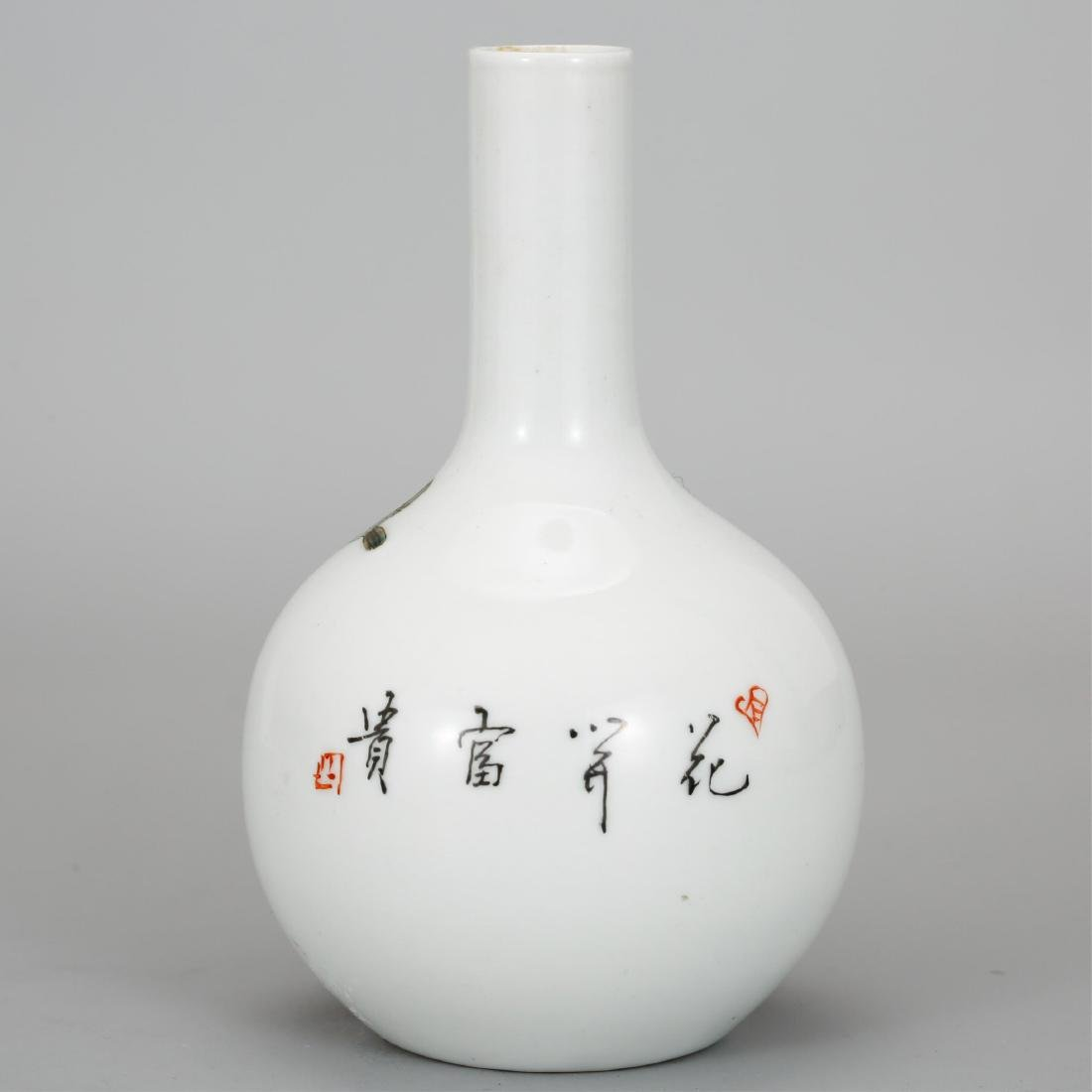 CHINESE FAMILLE ROSE BOTTLE VASE - 2