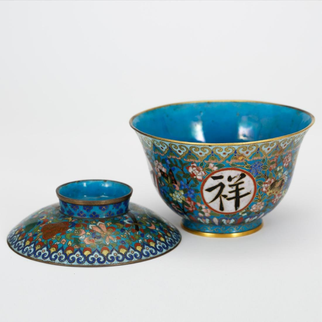 CHINESE CLOISONNE COVER BOWL - 3