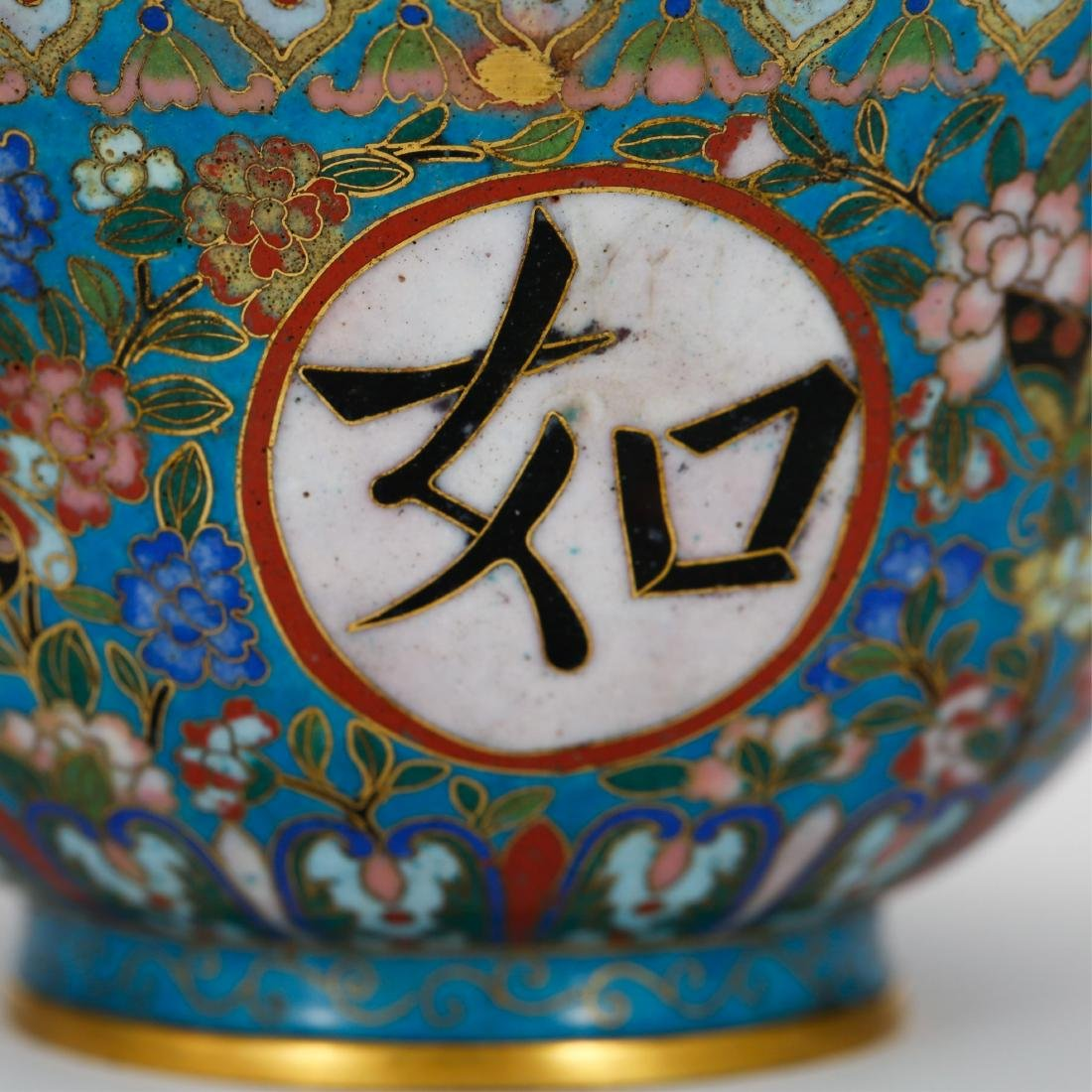 CHINESE CLOISONNE COVER BOWL - 6