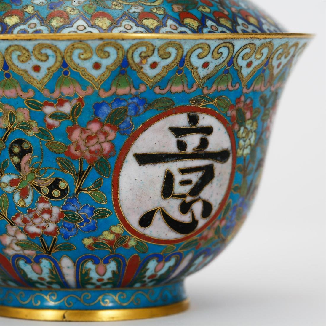 CHINESE CLOISONNE COVER BOWL - 7