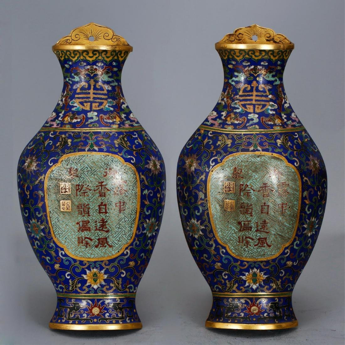 PAIR OF CHINESE CLOISONNE WALL VASES