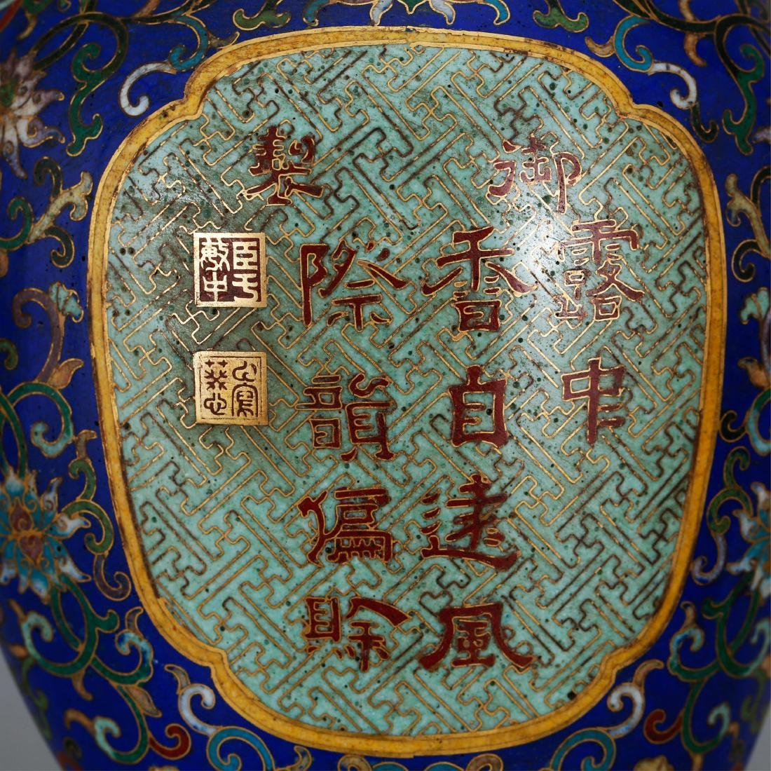 PAIR OF CHINESE CLOISONNE WALL VASES - 6