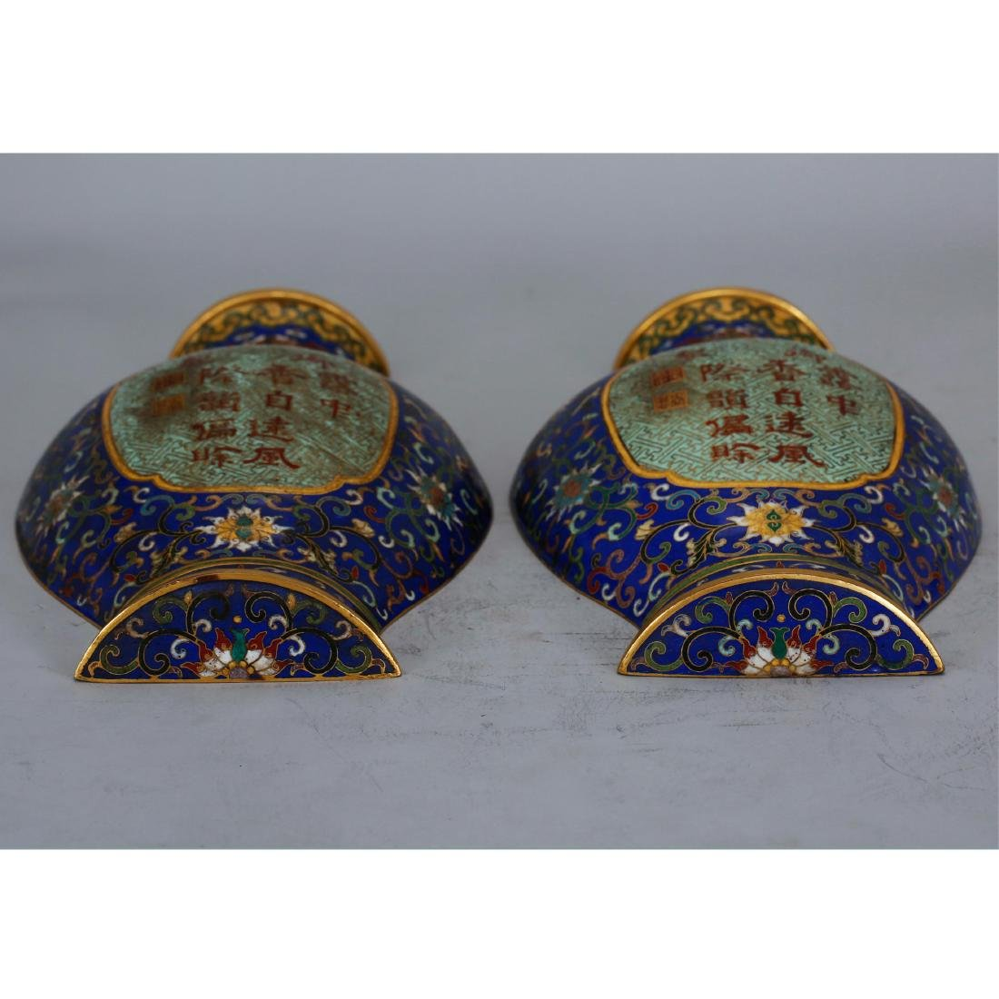 PAIR OF CHINESE CLOISONNE WALL VASES - 9
