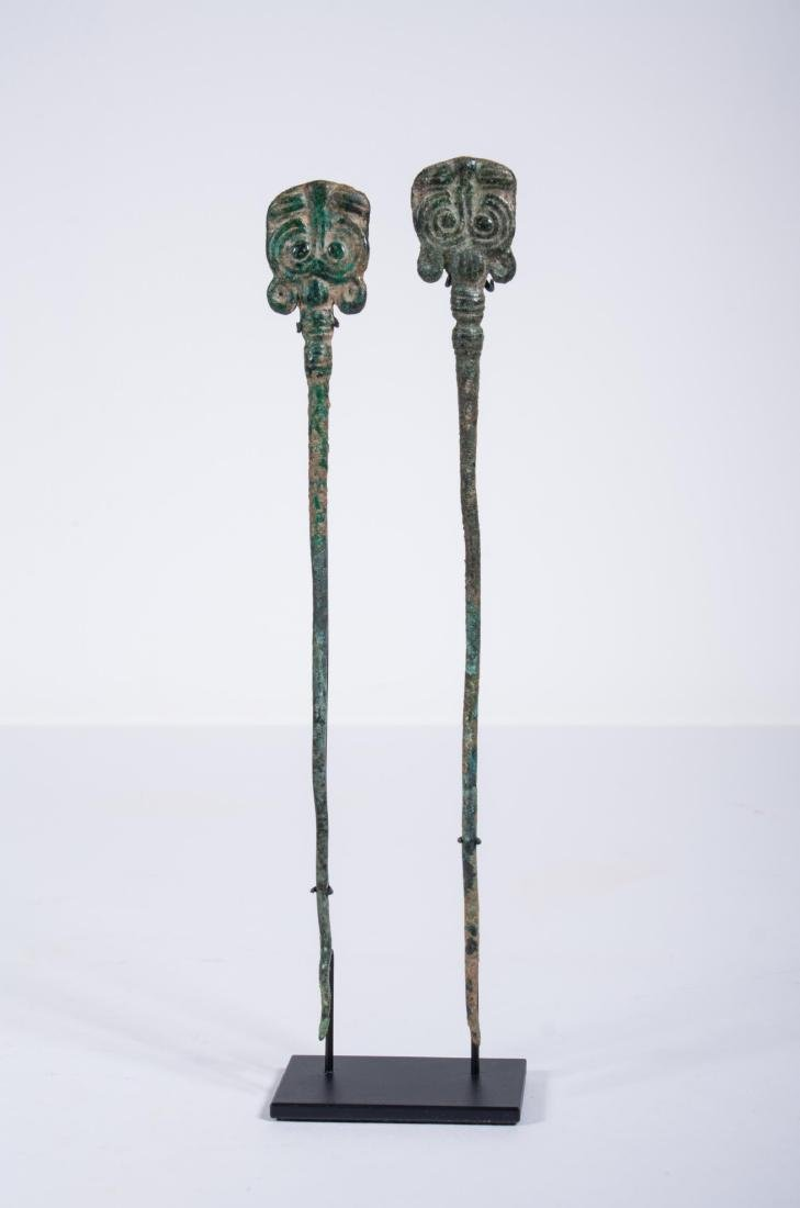PAIR OF ANCIENT NEAR EASTERN LURISTAN BRONZE NAILS
