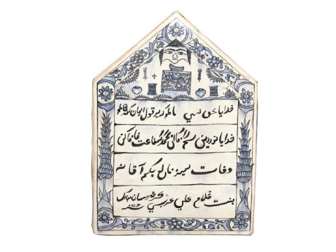 A RARE ISLAMIC SAFAVID TILE, SAFAVID IRAN