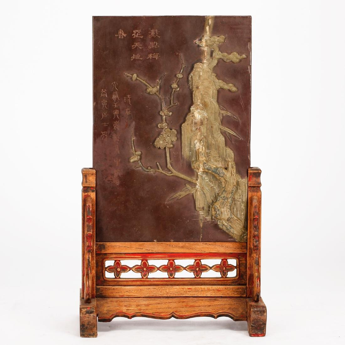 CHINESE SCHOLAR STONE PANEL TABLE SCREEN QING DYNASTY
