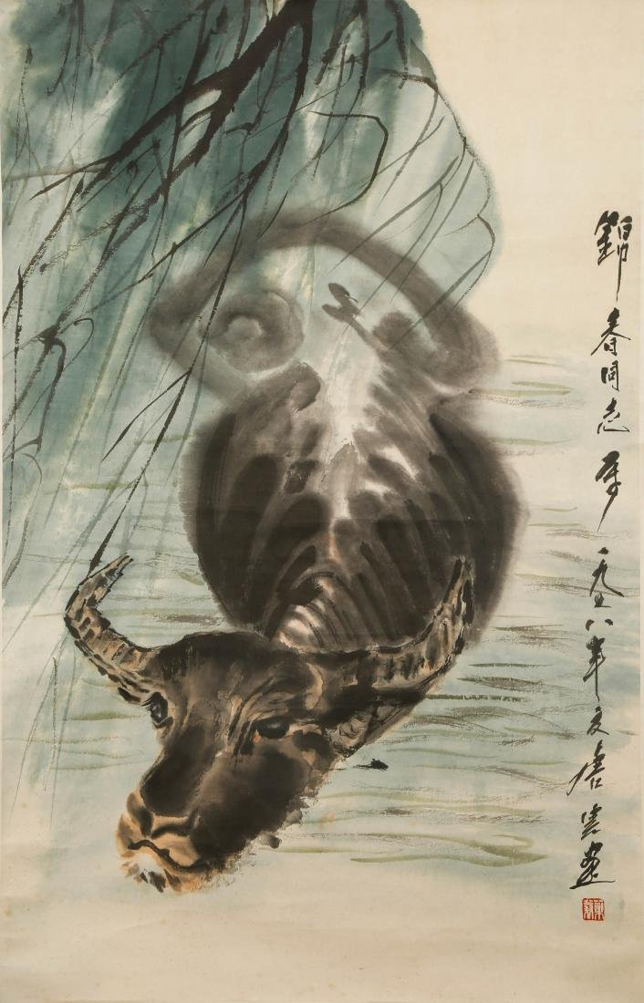 CHINESE INK AND COLOR PAINTING OF WATER BUFFALO