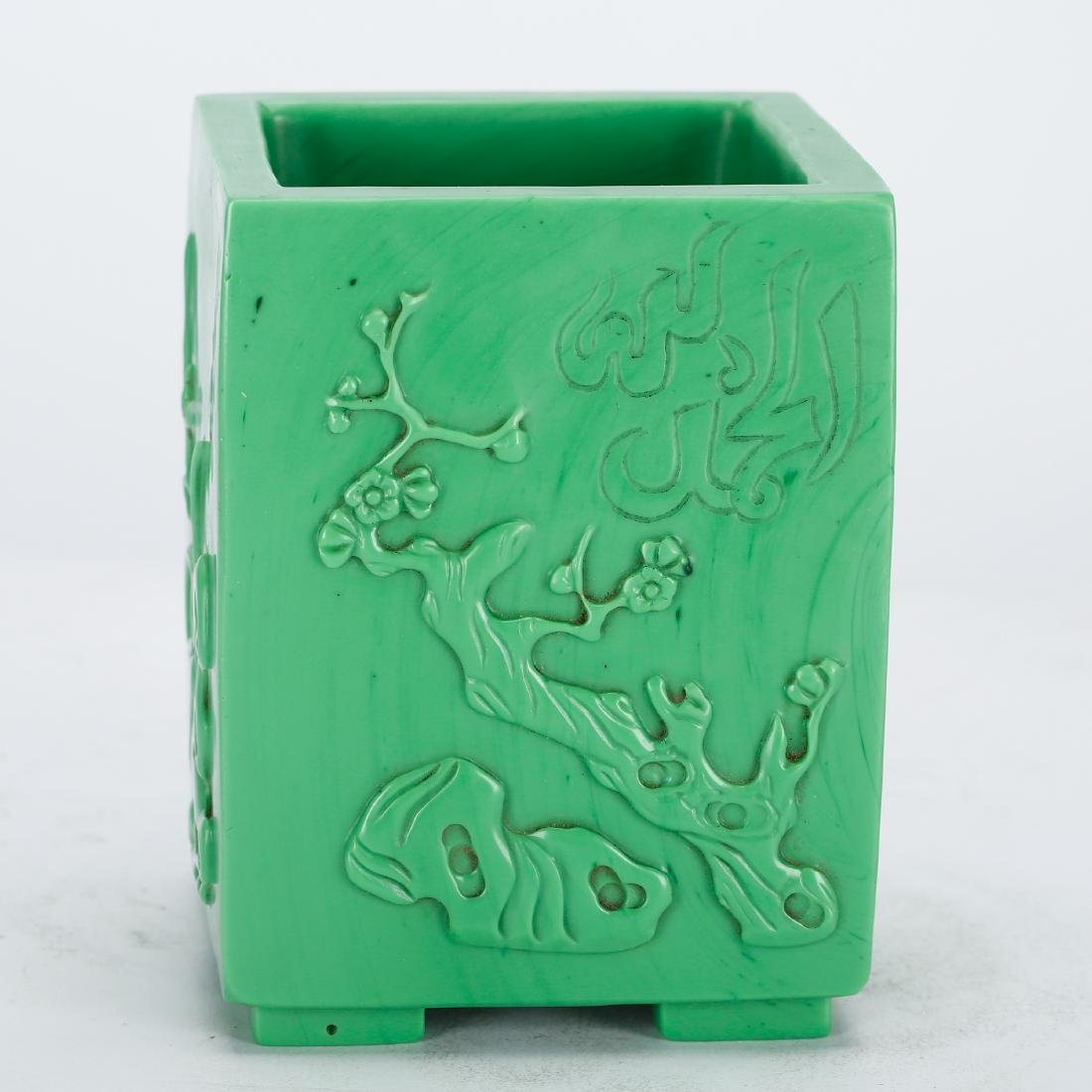 CHINESE GREEN PEKING GLASS SQUARE BRUSH POT,