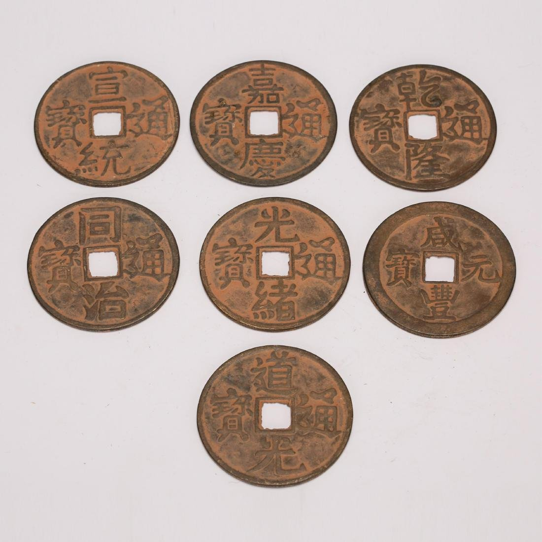 CHINESE ANTIQUE BRONZE COINS