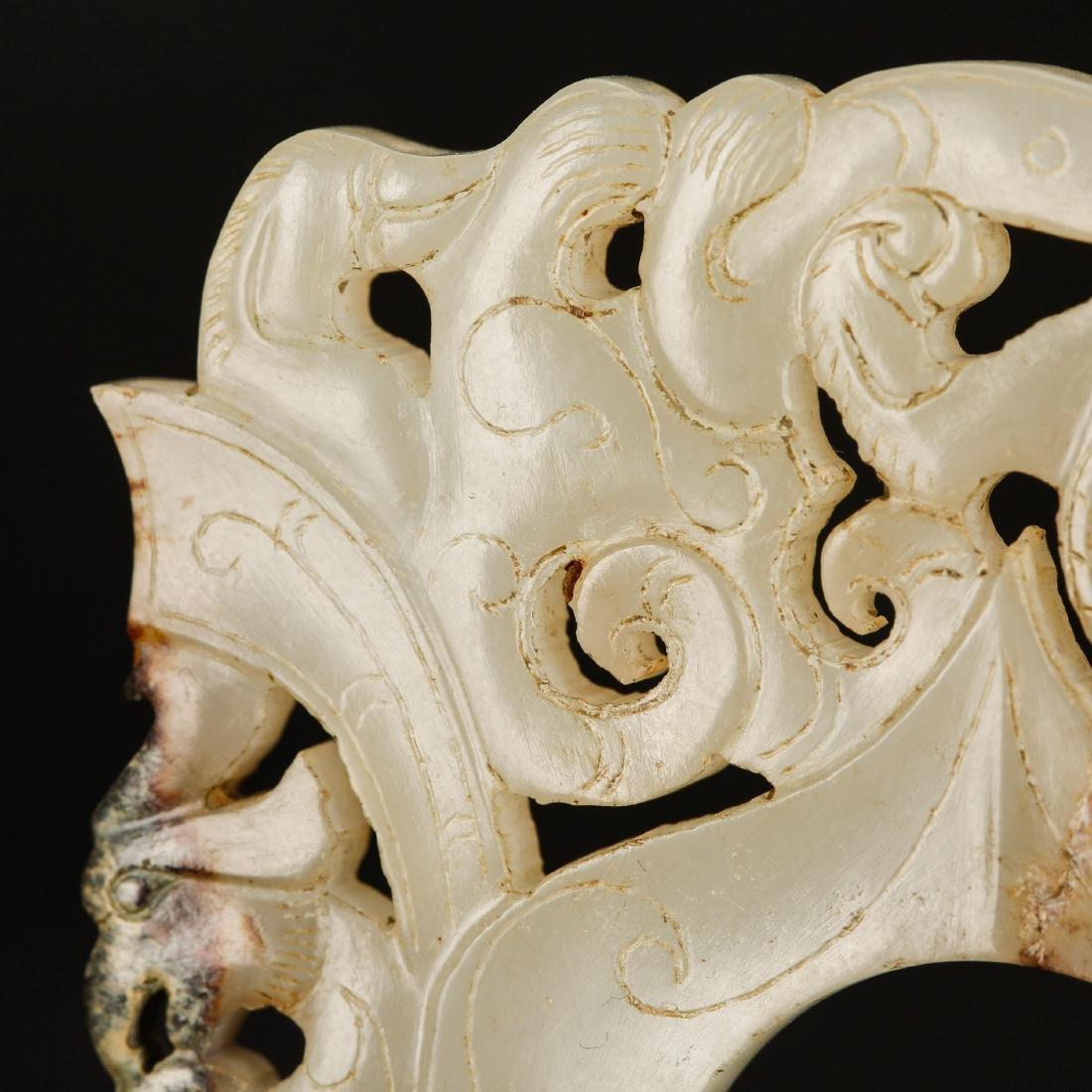 CHINESE WHITE JADE PENDANT - 6
