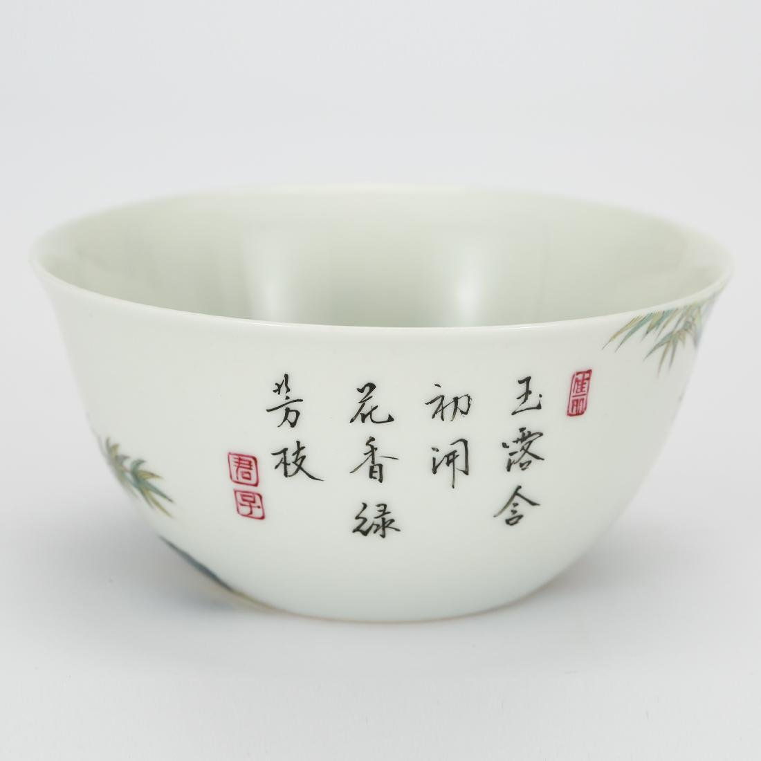 CHINESE PAINTED PORCELAIN BOWL - 3