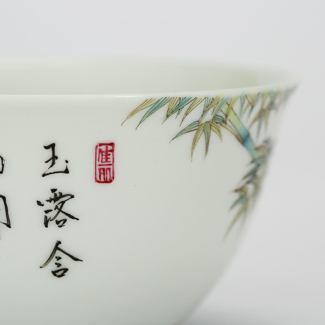 CHINESE PAINTED PORCELAIN BOWL - 6
