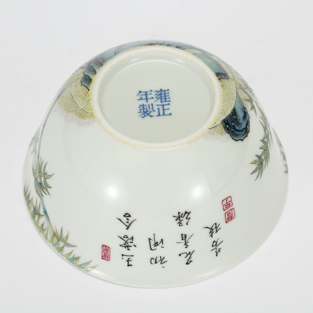CHINESE PAINTED PORCELAIN BOWL - 7