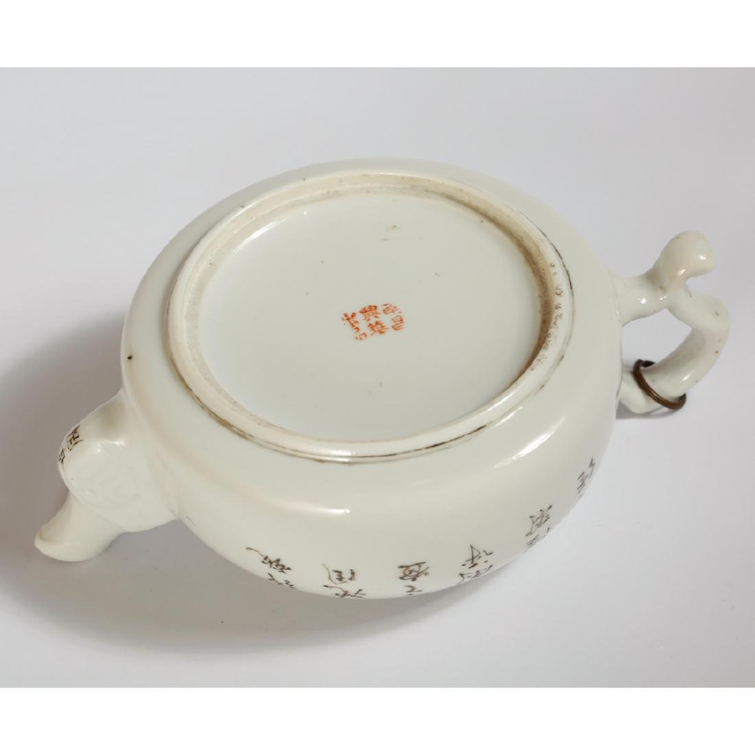 CHINESE FAMILLE ROSE PORCELAIN TEAPOT - 8