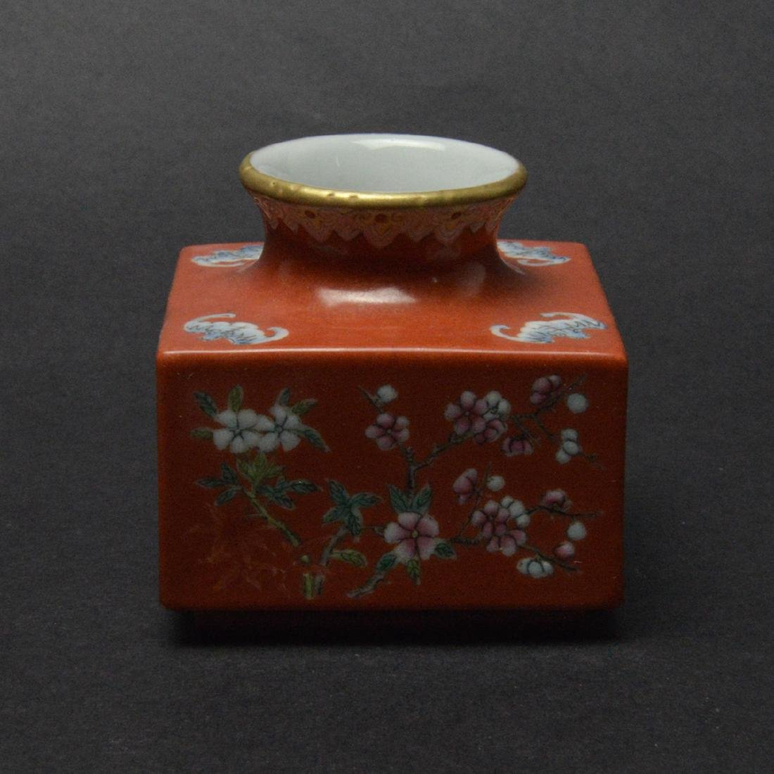 CHINESE CORAL RED GROUND FLORAL VASE