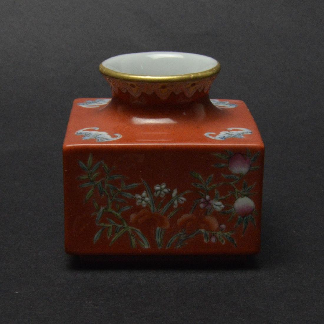 CHINESE CORAL RED GROUND FLORAL VASE - 2