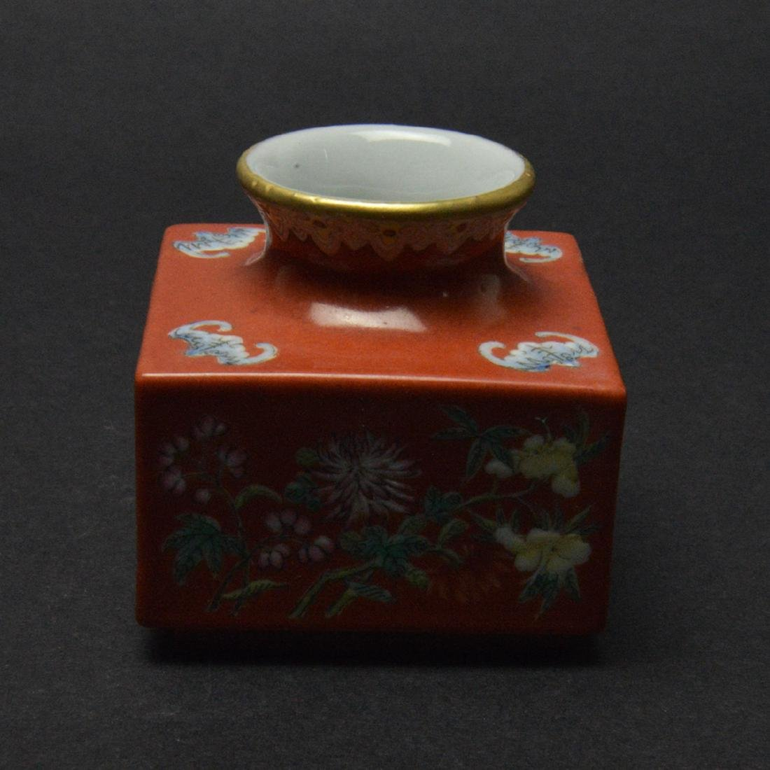 CHINESE CORAL RED GROUND FLORAL VASE - 4