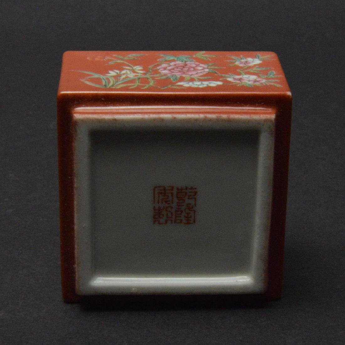CHINESE CORAL RED GROUND FLORAL VASE - 6