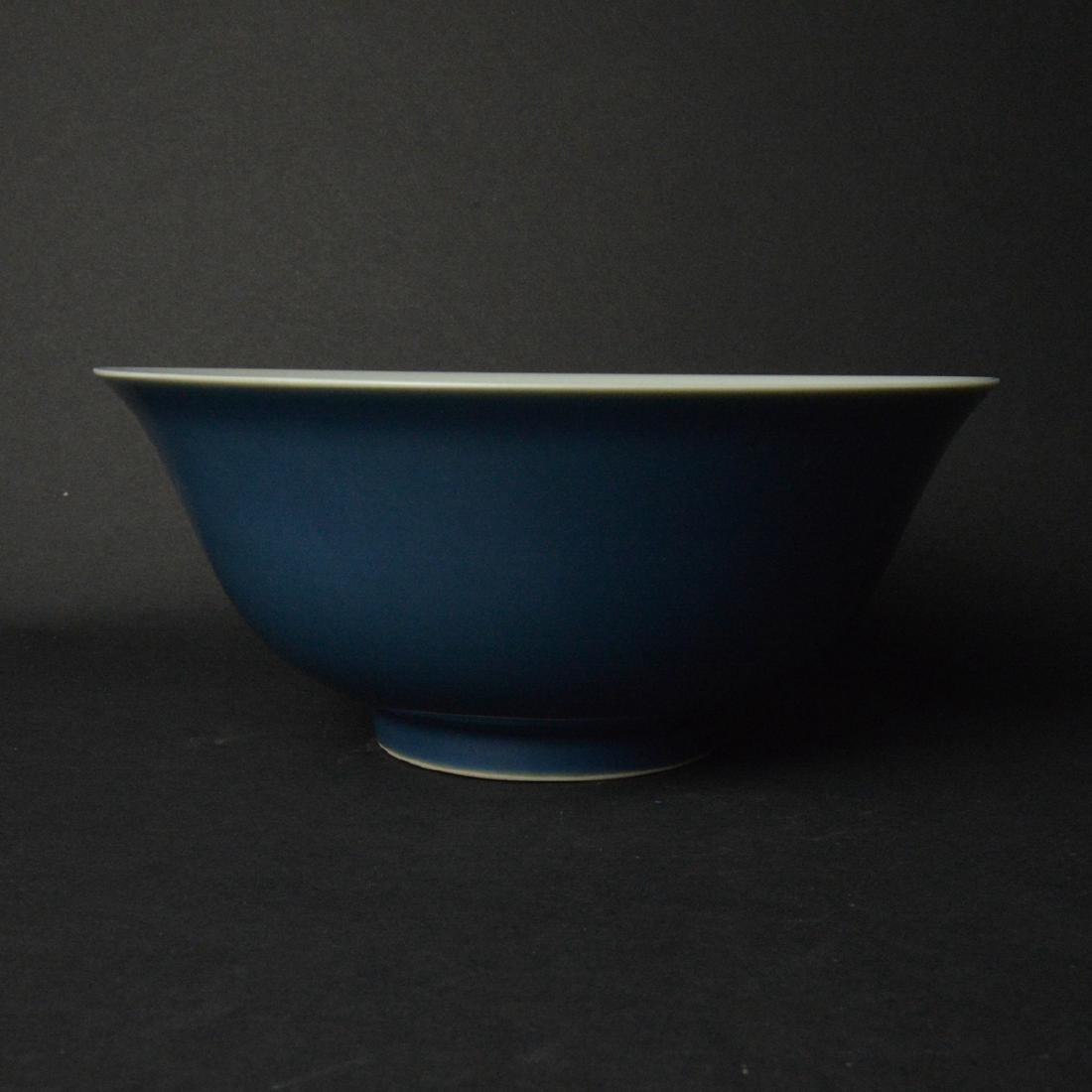 CHINESE BLUE GLAZED PORCELAIN BOWL - 2