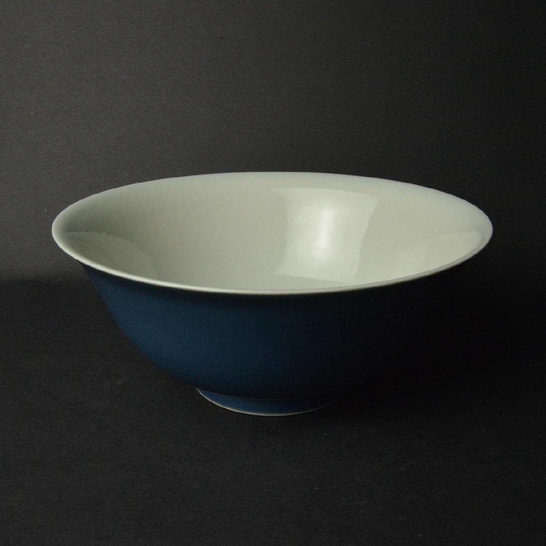 CHINESE BLUE GLAZED PORCELAIN BOWL - 3