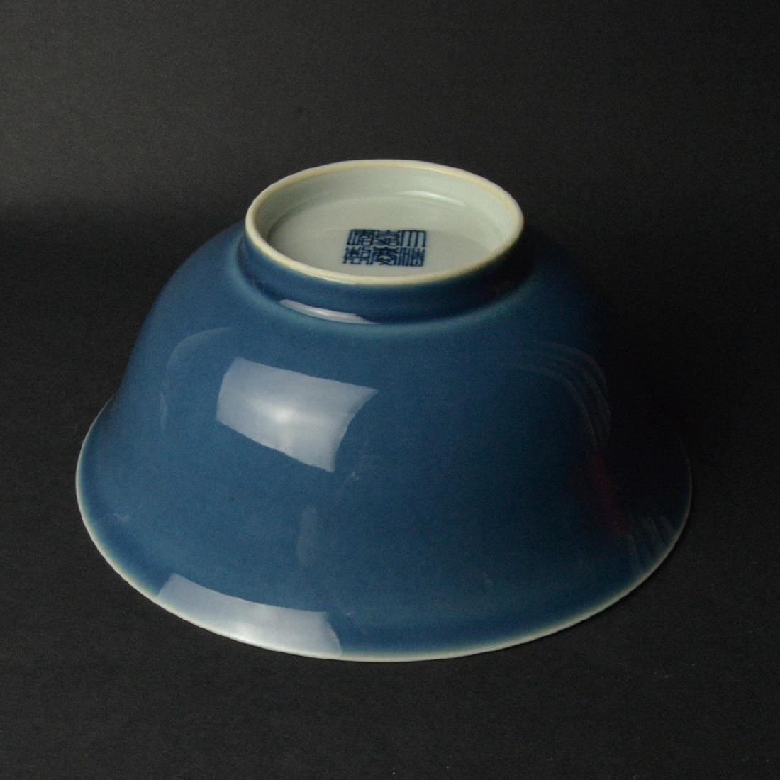 CHINESE BLUE GLAZED PORCELAIN BOWL - 4