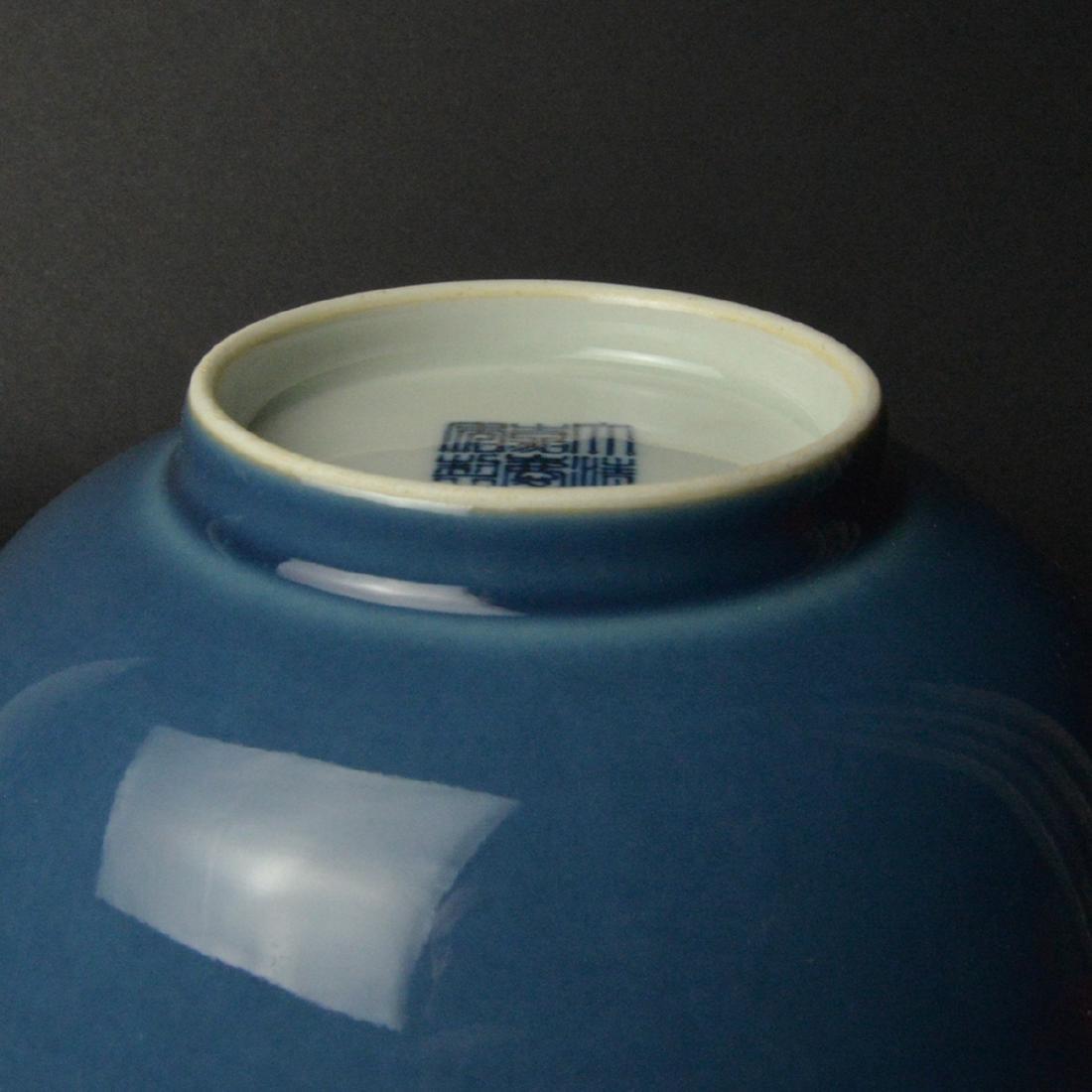 CHINESE BLUE GLAZED PORCELAIN BOWL - 5
