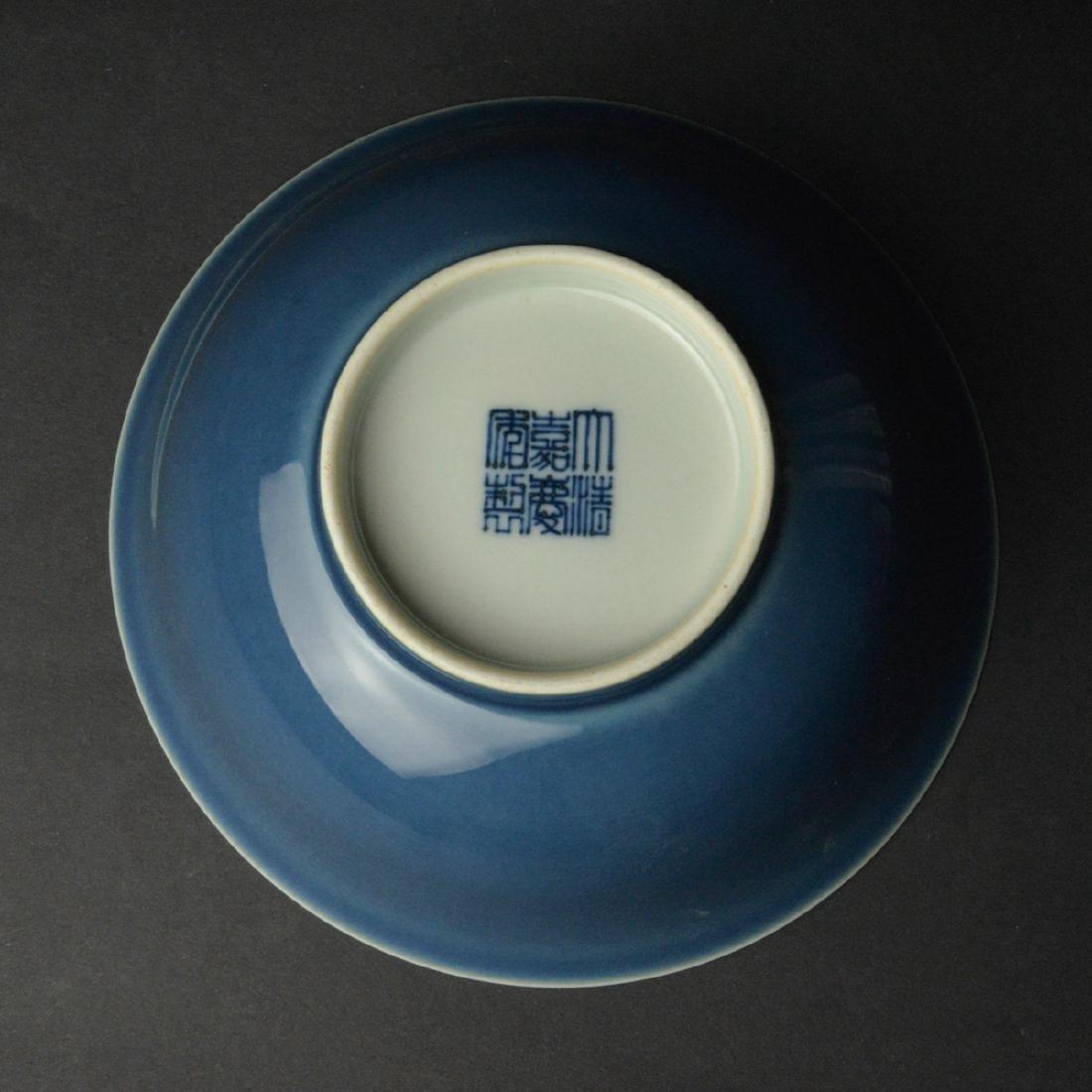 CHINESE BLUE GLAZED PORCELAIN BOWL - 6