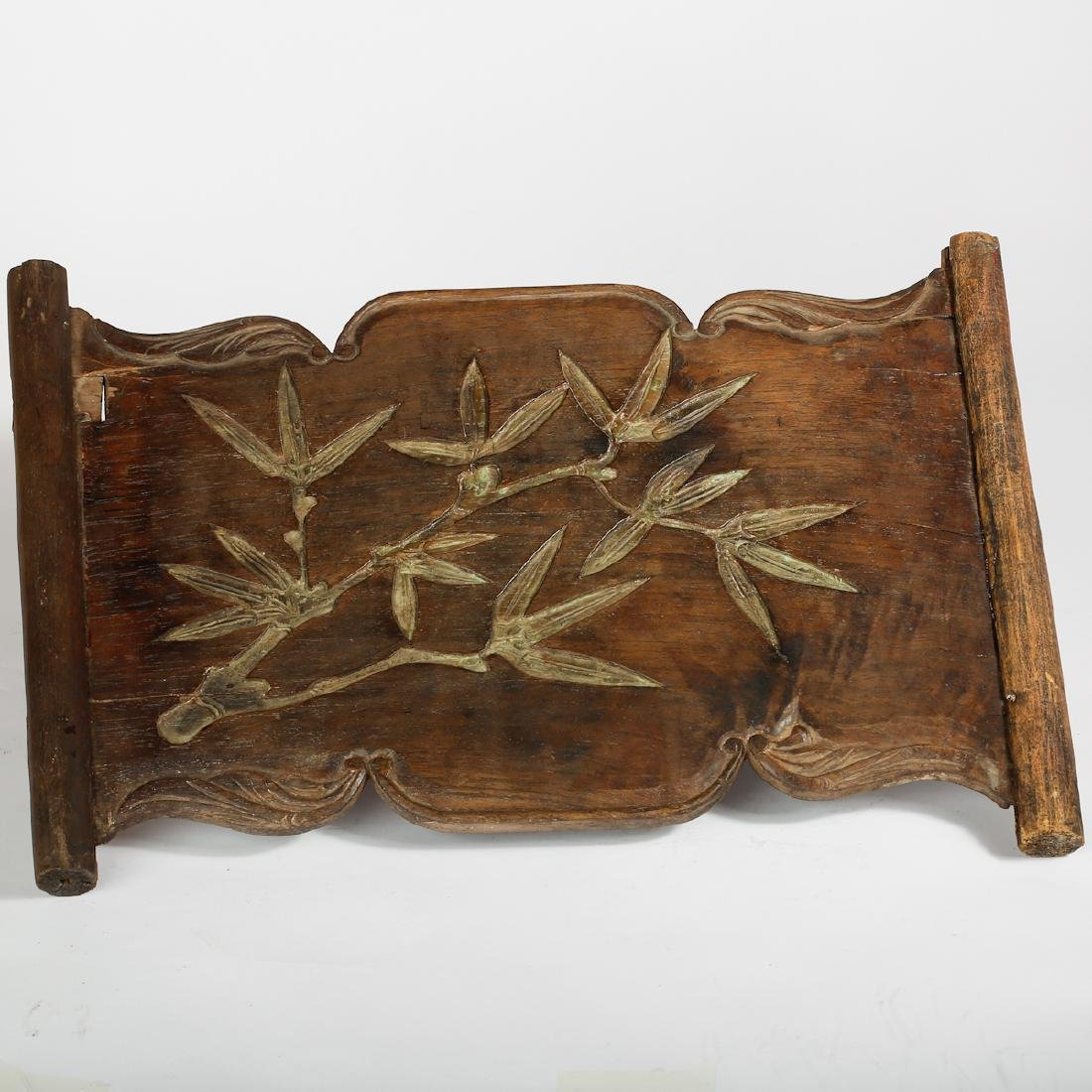 CHINESE SCHOLAR WALL PANEL