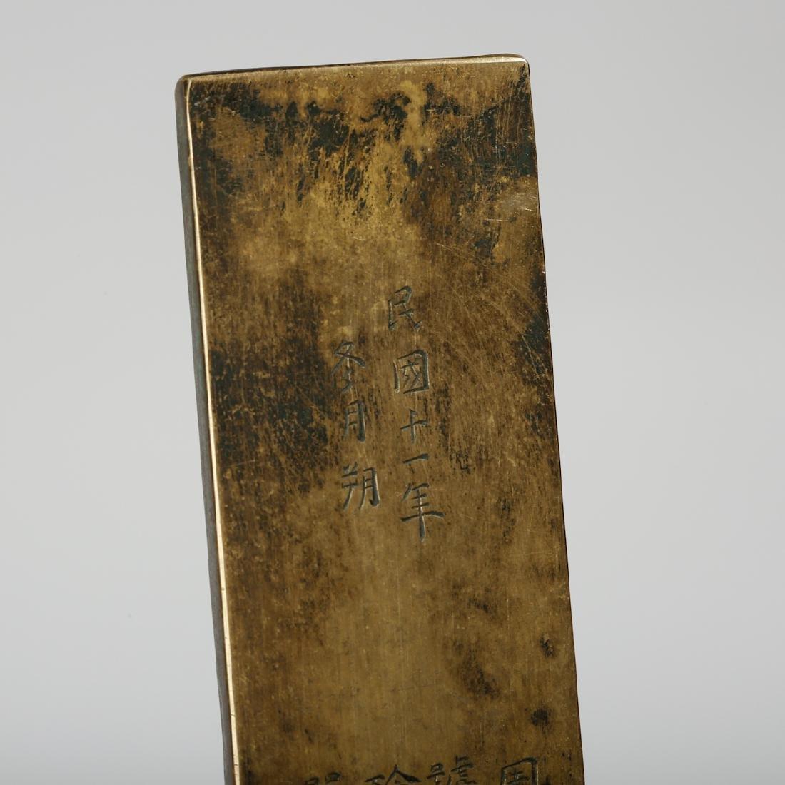 CHINESE BRONZE SCHOLAR PAPER WEIGHT - 3