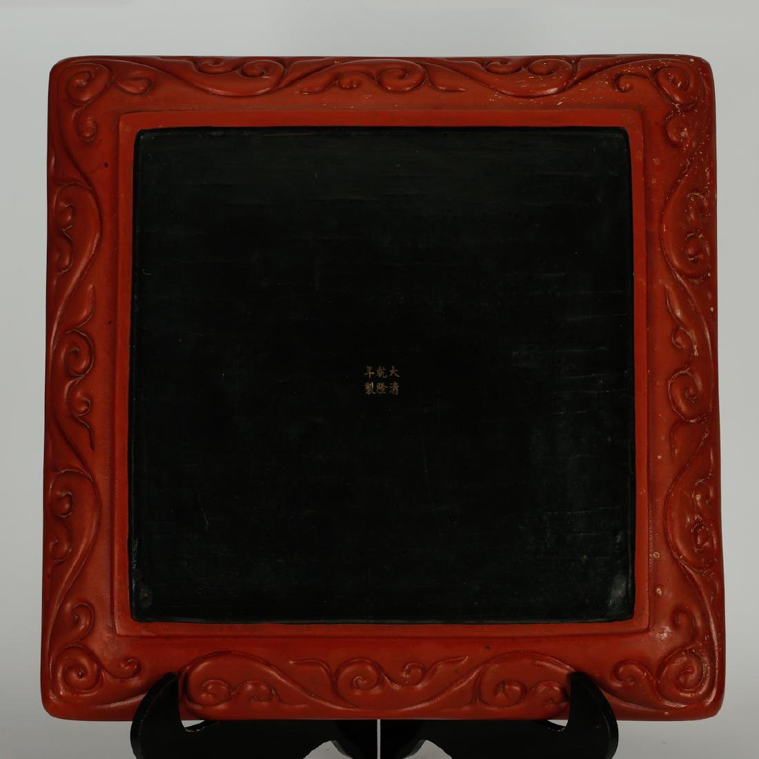 CHINESE CINNABAR LACQUER DISPLAY TRAY - 6