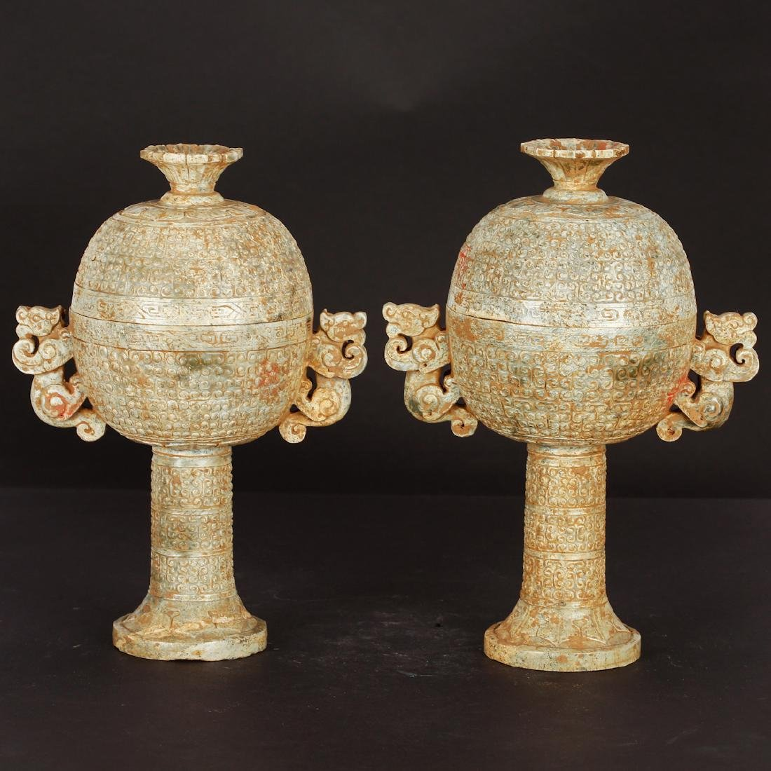 CHINESE ARCHAIC JADE COVER CENSER, PAIR