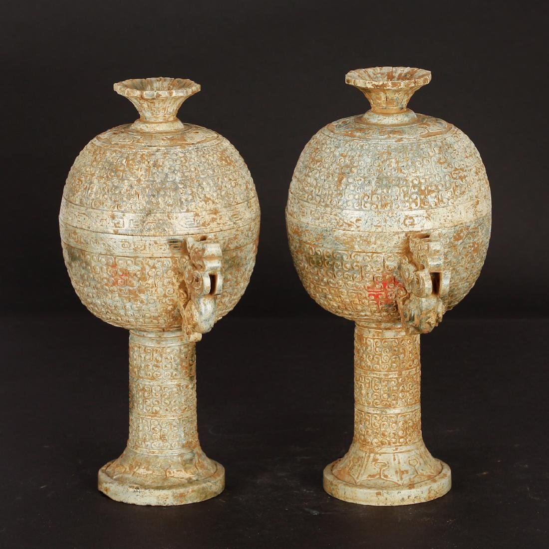 CHINESE ARCHAIC JADE COVER CENSER, PAIR - 2