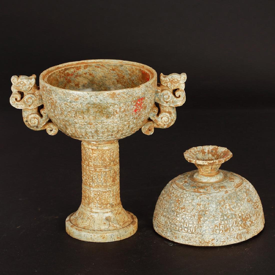 CHINESE ARCHAIC JADE COVER CENSER, PAIR - 3