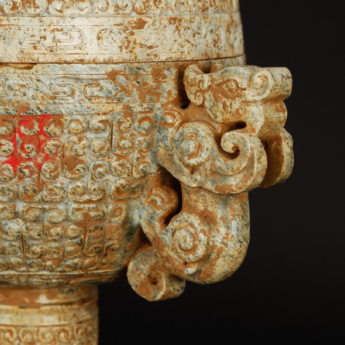 CHINESE ARCHAIC JADE COVER CENSER, PAIR - 4