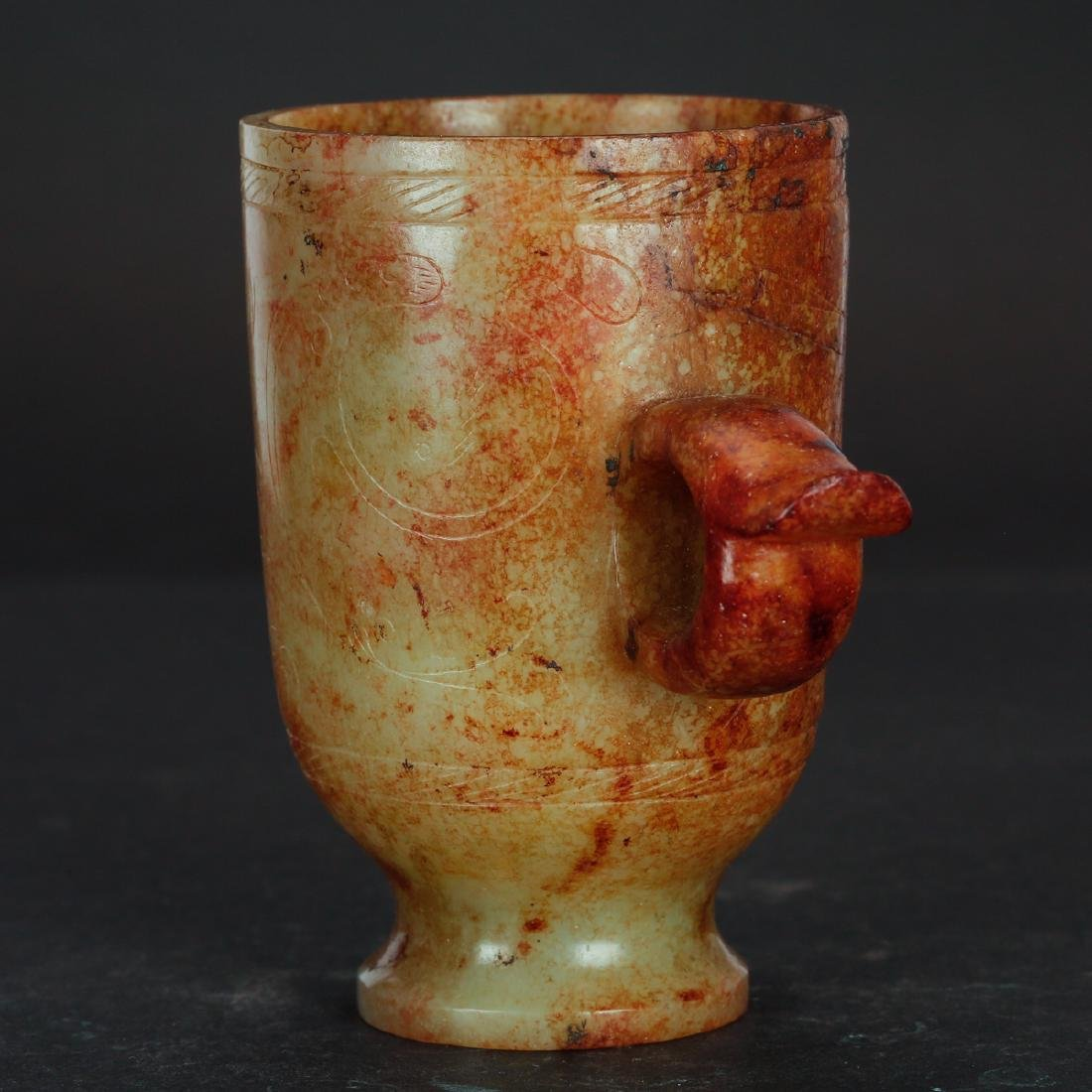 CHINESE ARCHAIC JADE CUPS - 2