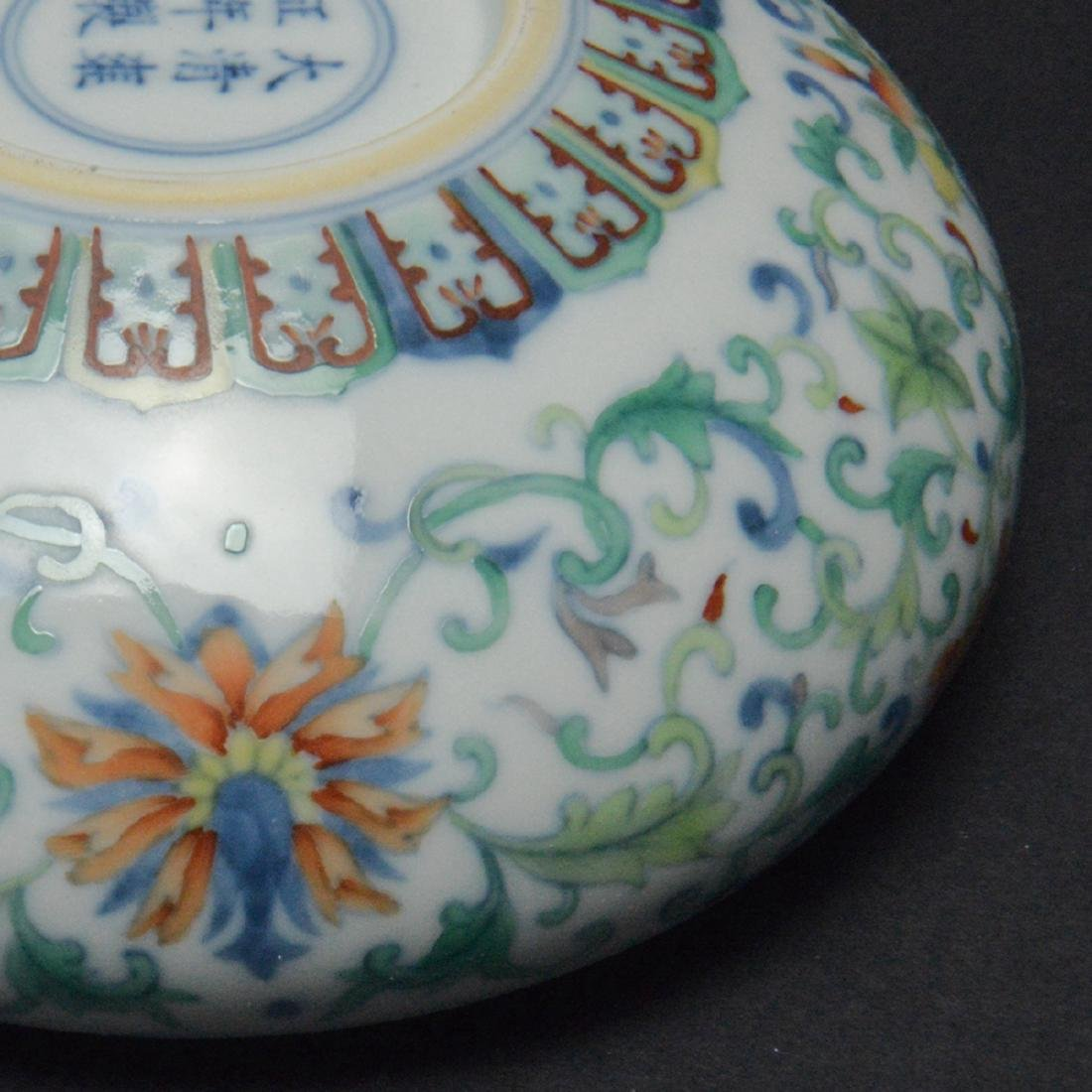 CHINESE DOUCAI PORCELAIN BRUSH WASHER - 5