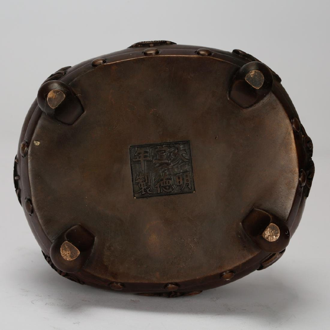 CHINESE BRONZE CENSER - 8