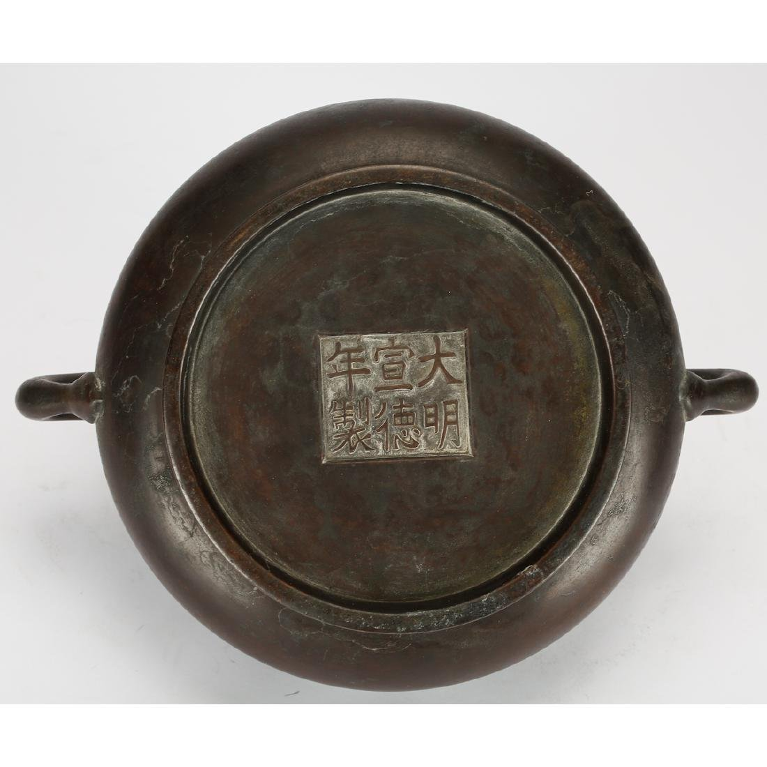 CHINESE BRONZE CENSER - 7
