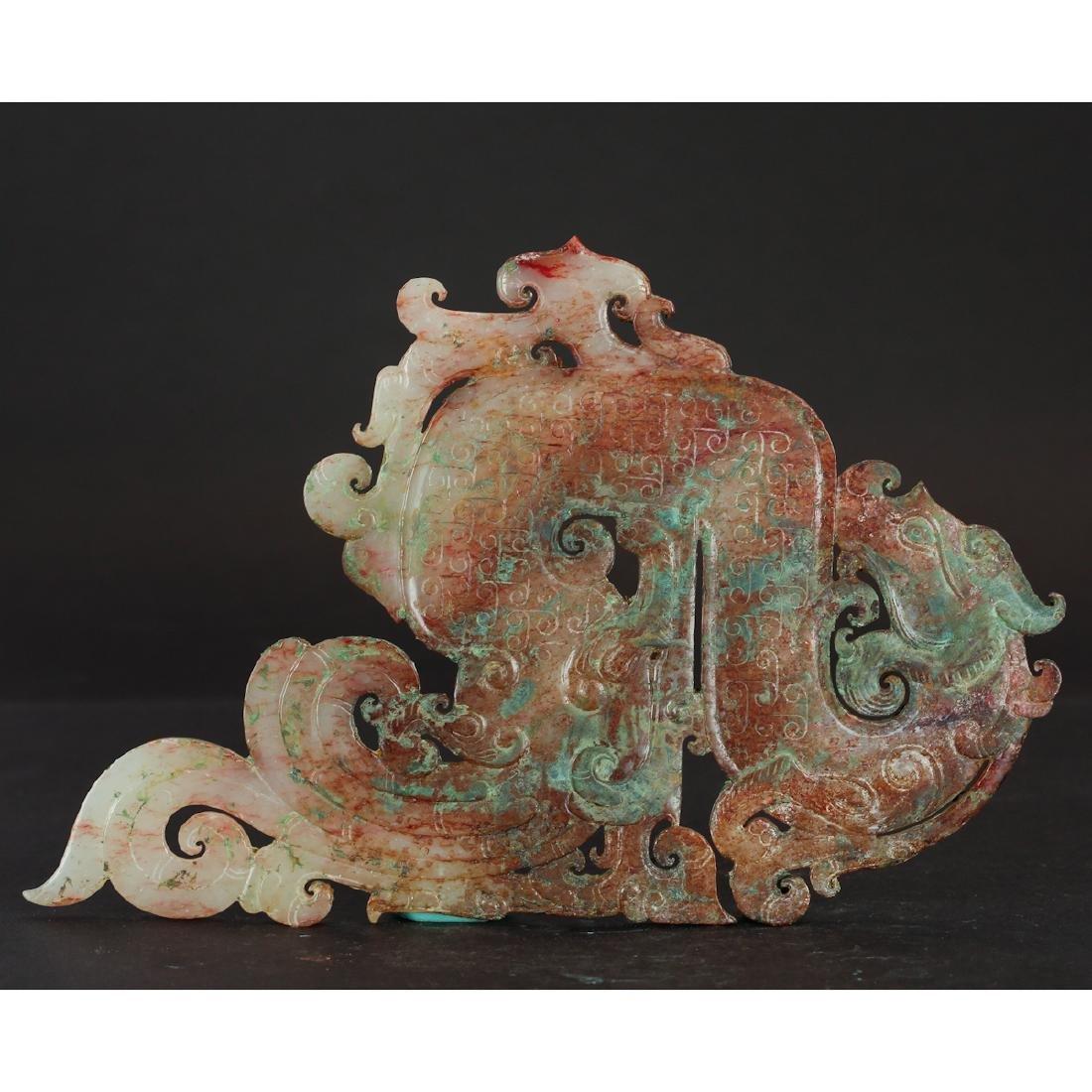 CHINESE ARCHAIC JADE PENDANT